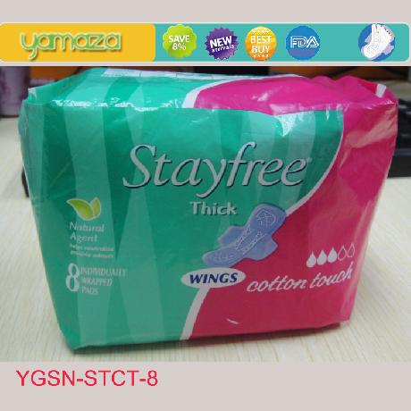 free sample sanitary napkin